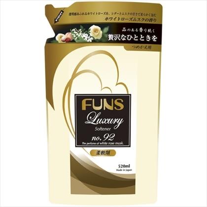 FUNS ラグジュアリーNo.92 柔軟剤詰替用520ml