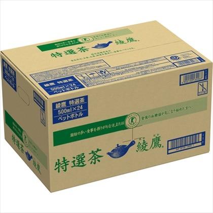 綾鷹 特選茶 500mL×24本