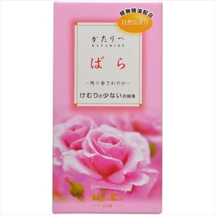 線香 かたりべ バラ 140g