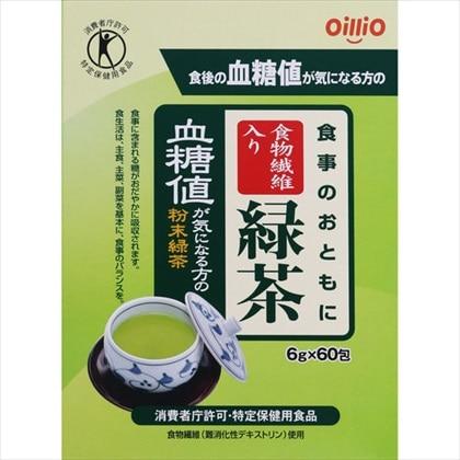 ※食事のおともに食物繊維入り緑茶 6g×60包