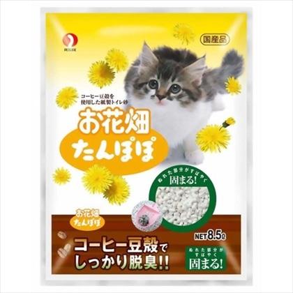 お花畑たんぽぽ 8.5L