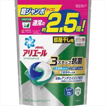 アリエール リビングドライジェルボール3D つめかえ用 超ジャンボサイズ 871g(44個)