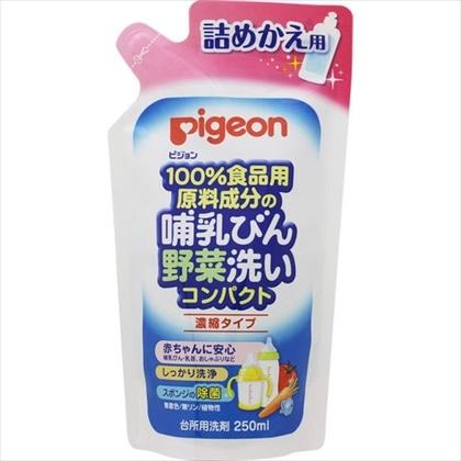 ピジョン 哺乳びん野菜洗いコンパクト 詰めかえ用 250ml