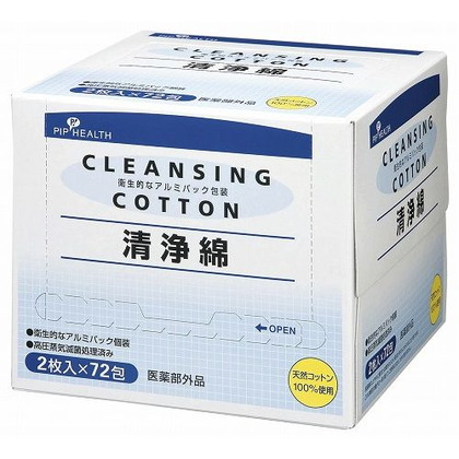 クリーンケア清浄綿