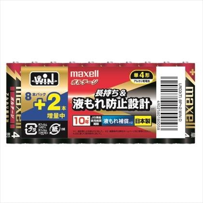 ボルテージ アルカリ乾電池 単4 8本+2本