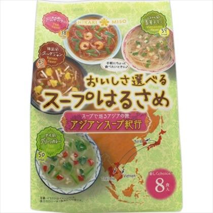 おいしさ選べるスープはるさめ アジアンスープ紀行 106.4g