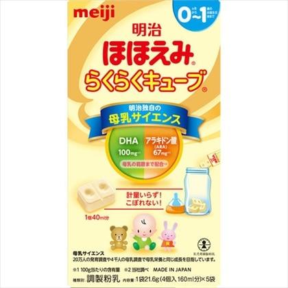 明治 ほほえみ らくらくキューブ(21.6g×5袋入り)