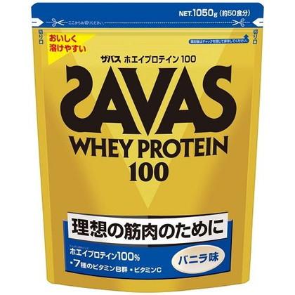 ※ザバス ホエイプロテイン100 バニラ50食分 1050g