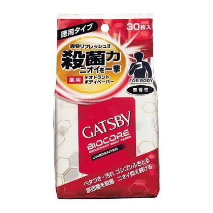 ギャツビー(GATSBY) バイオコア デオドラントボディペーパー 無香性 30枚入り