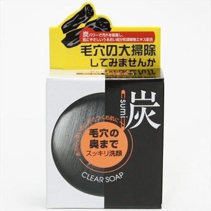ユゼ 炭透明石けん 100g