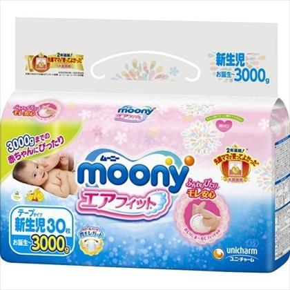 ムーニー 新生児用 小さめ 30枚