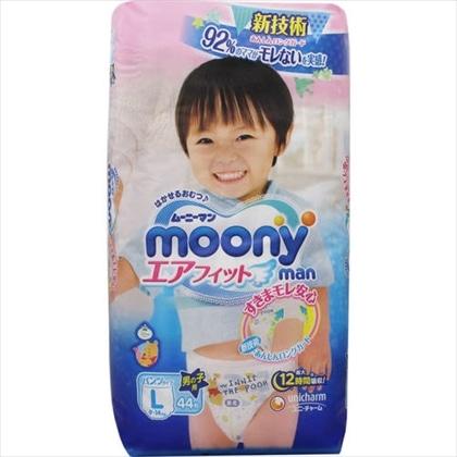 ムーニーマン エアフィット 男の子用 Lサイズ 44枚(パンツタイプ)