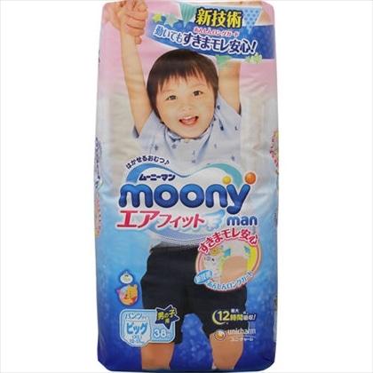 ムーニーマン エアフィット 男の子用 ビッグサイズ 38枚(パンツタイプ)