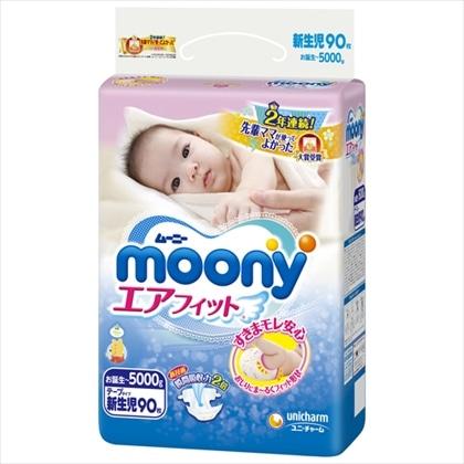 ムーニー エアフィット 新生児 90枚 (テープタイプ)