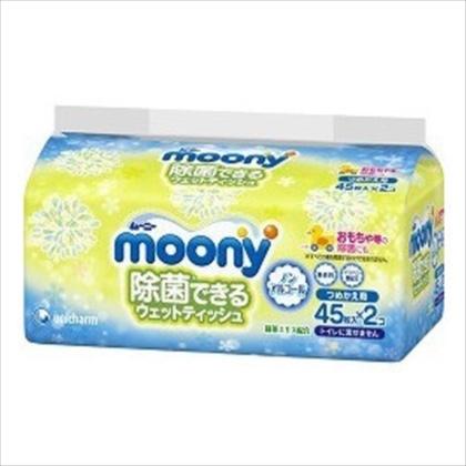 ムーニー 除菌できるウェット詰替 45枚×2