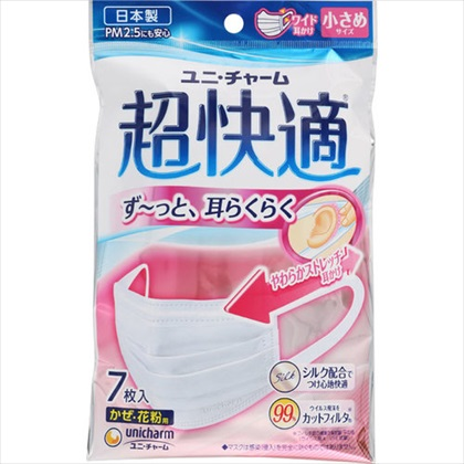 超快適マスクプリーツタイプ 小さめ 7枚入[日本製]