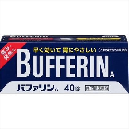 バファリンA 40錠[指定第2類医薬品]