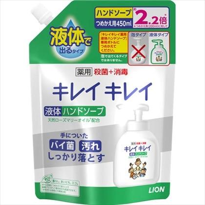 キレイキレイ薬用液体ハンドソープ替え大450ml