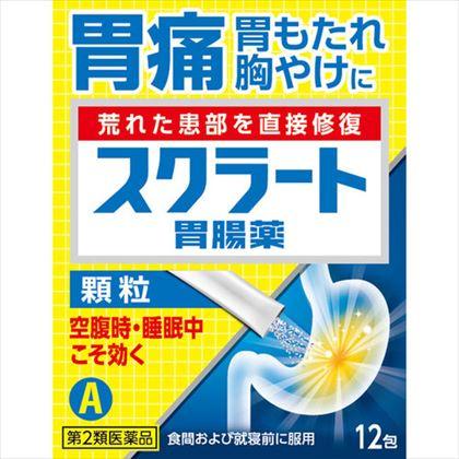 スクラート胃腸薬(顆粒) 12包[第2類医薬品]