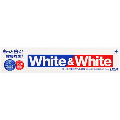ホワイト&ホワイトライオン150G