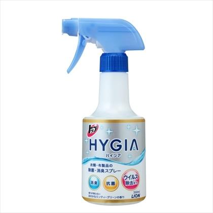 トップHYGIA(ハイジア) 除菌・消臭スプレー 350ml
