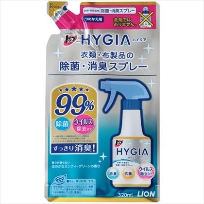 トップHYGIA(ハイジア) 除菌・消臭スプレー つめかえ用 320ml
