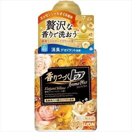 香りつづくトップ Aroma Plus Elegant Yellow 400g