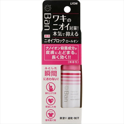 Ban(バン) ニオイブロックロールオン 無香性 40ml[医薬部外品]