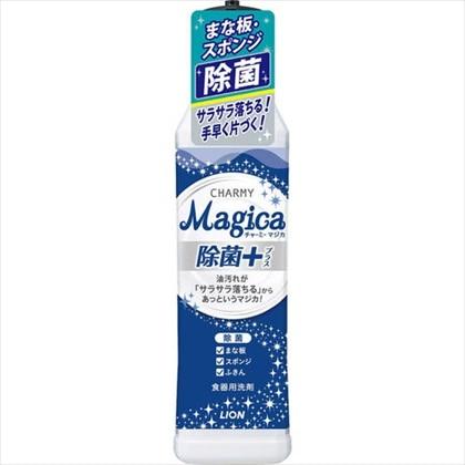 CHARMY Magica 除菌+ 本体 220ml