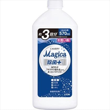 CHARMY Magica 除菌+ つめかえ用 570ml