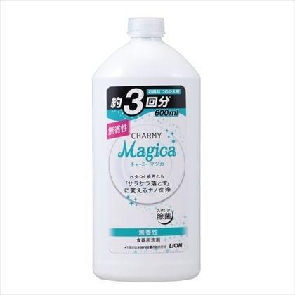 CHARMY Magica 無香性 つめかえ用 600ml
