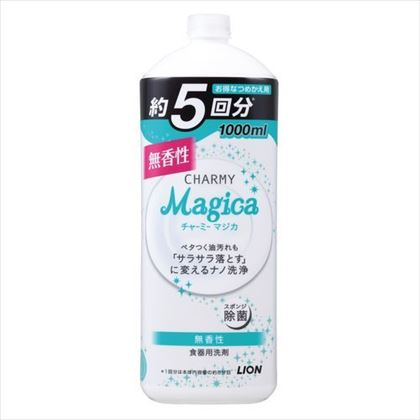 CHARMY Magica 無香性 つめかえ用 大サイズ 1000ml