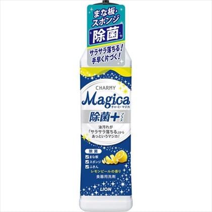CHARMY Magica 除菌+(プラス) レモンピールの香り 本体 220mL