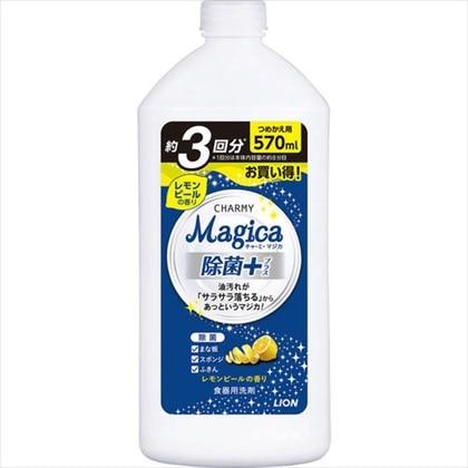 CHARMY Magica 除菌+(プラス) レモンピールの香り つめかえ用 570mL