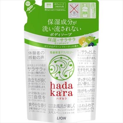 hadakara ボディソープ 保湿+サラサラ仕上がりタイプ グリーンフルーティの香り つめかえ用 340mL