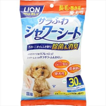 ペットキレイ シャワーシート 長毛犬用 30枚