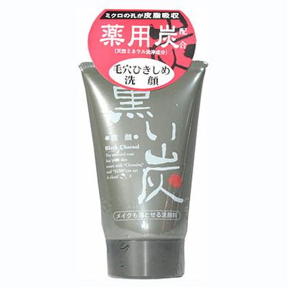 黒い炭洗顔