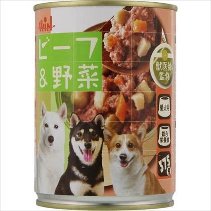 ドッグ缶 ビーフ野菜 375g