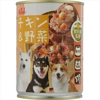 ドッグ缶 チキン野菜 375g