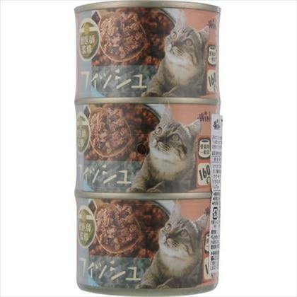 キャット缶 フィッシュ 160g×3缶