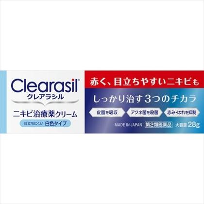 クレアラシル ニキビ治療薬クリーム レギュラータイプ 28g[第2類医薬品]