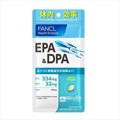 ファンケル EPA&DPA 15日分 75粒
