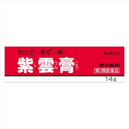 紫雲膏 14g[第2類医薬品]