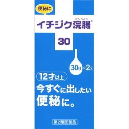 イチジク浣腸30 30g×2個[第2類医薬品]