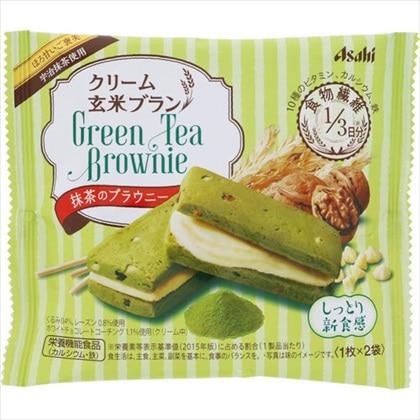 クリーム玄米ブラン 抹茶のブラウニー 70g(1枚×2袋)
