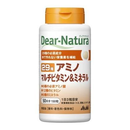 ディアナチュラ(Dear-Natura) 29アミノマルチビタミン&ミネラル(50日) 150粒