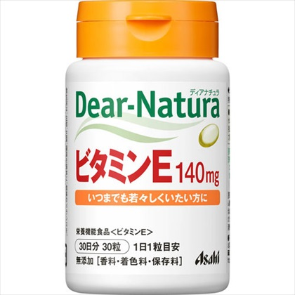 ディアナチュラ ビタミンE 30粒(30日分)