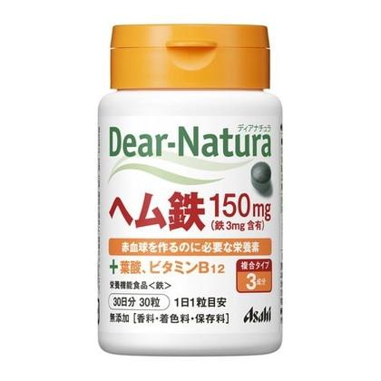 ディアナチュラ(Dear-Natura) ヘム鉄 30粒