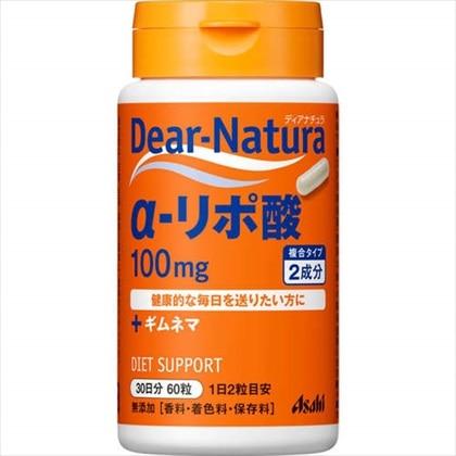 ※ディアナチュラ(Dear-Natura) α-リポ酸 60粒