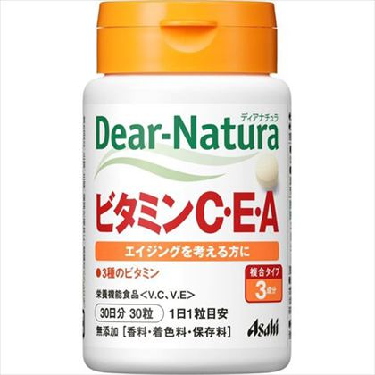 ディアナチュラ(Dear-Natura) ビタミンC・E・A 30粒